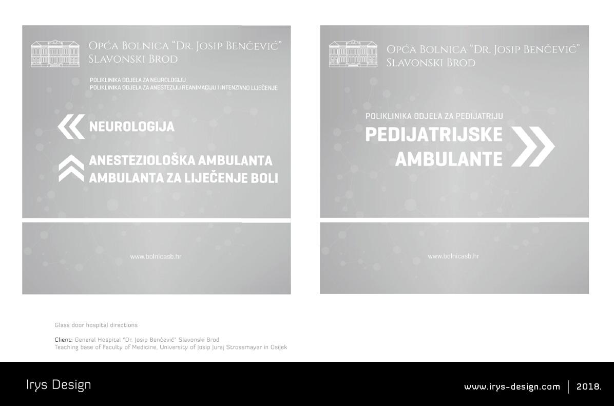 Vizualni identitet, izrada logotipa Slavonski Brod