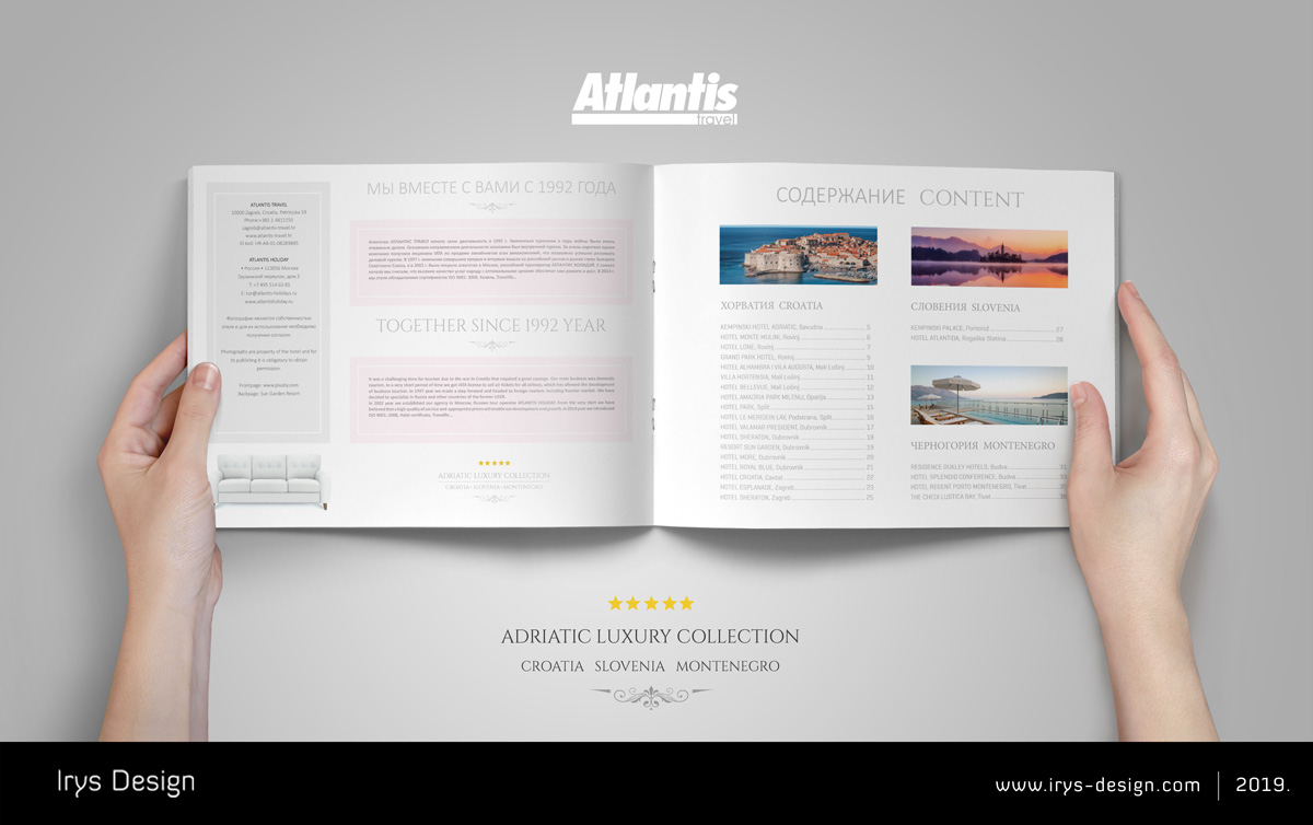Dizajn brošure Atlantis Slavonski Brod